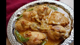 চিকেন কোরমা || Chicken Korma recipe || Bangladeshi Chicken korma recipe by Asha