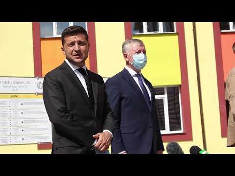 Погляд: Брифінг Президента Зеленського на Буковині