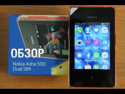 Nokia Asha 500 Обзор