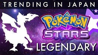 possible legendary in pokemon stars for nintendo switch