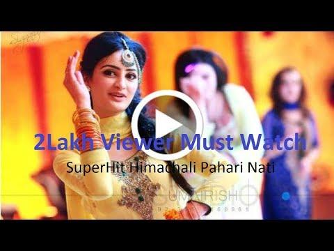 2017 LATEST HIMACHALI PAHARI NATI , JONSARI DANCE