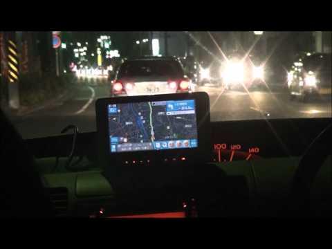 Drive to Kawasaki, Kanagawa