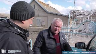 АФЕРА ЦЕНОЙ 50 МИЛЛИОНОВ В СЕЛЕ ЯРОВОЕ ТАРУТИНСКОГО РАЙОНА