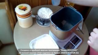 Выпечка хлеба в хлебопечке Moulinex OW3000