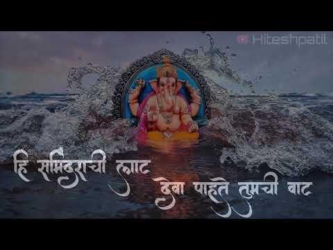 Samindarachi Lat Deva Pahate Tumchi Vat|whatsapp Status