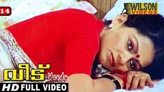 Repeat youtube video Veedu Movie Clip 16 | Zareena Wahab Hot Scene