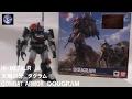 【太陽の牙 ダグラム】HI-METALR  ダグラム DOUGRAM の動画、YouTube動画。