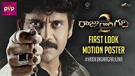 Raju Gari Gadhi 2 First Look Motion Poster