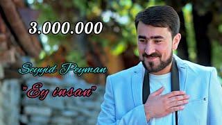 Seyyid Peyman - Ey insan (clip) 2017