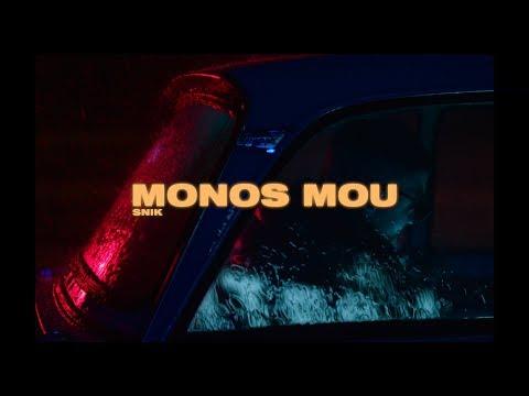 SNIK – MONOS MOU  mp3 letöltés