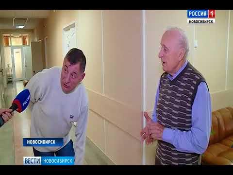 Новосибирские врачи научились лечить артрит с помощью липосакции
