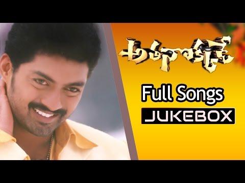 Atanokkade Telugu Movie Songs Jukebox ll Kalyan Ram, Sindhu Tulani