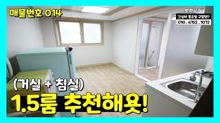 대전 1.5룸 추천 - 우송대원룸 + 거실 투베이 스타…