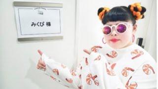 渡辺直美に激似「みくぴ」が話題…女子高生モデルがハンパない みくぴ 検索動画 14
