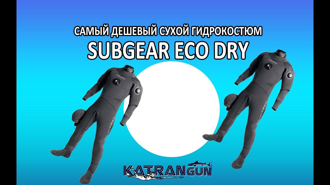 Костюм комплектуются шлемом, сумкой для переноски, шлангом поддува. Доступные размеры костюмов s-xxxl. Акционная цена только до конца года.