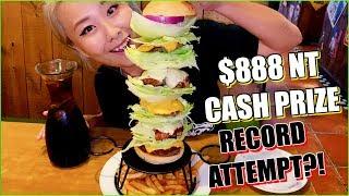 $888 NT CASH PRIZE - 3lb Burger Eating Challenge RECORD ATTEMPT #RainaisCrazy Uncle Laymen's -Taiwan