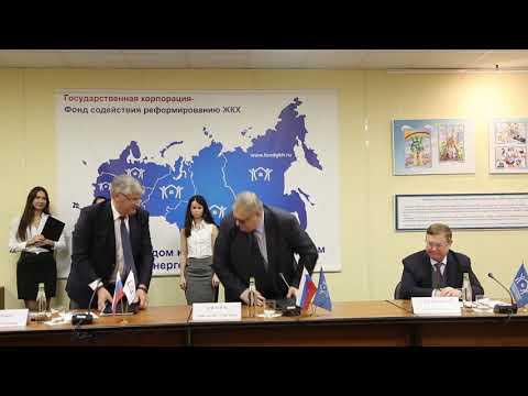 Фонд ЖКХ и Российский книжный союз подписали Соглашение о взаимодействии и сотрудничестве