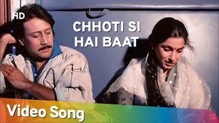 Chhoti Si Hai Baat | Kaash (1987) | Jackie Shroff | Dimple Kapadia | Rajesh Roshan Hit Songs