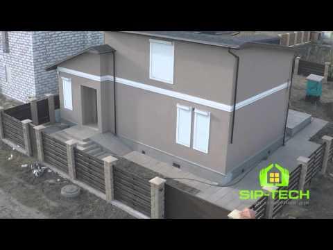 видео: Дом из СИП (sip) панелей в Одессе.
