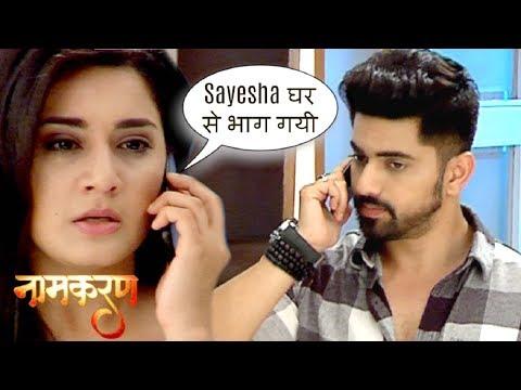 Naamkaran Avni In Trouble, Sayesha Runs Away - 6 April 2018 - नामकरण - Star Plus Serial 2018 thumbnail