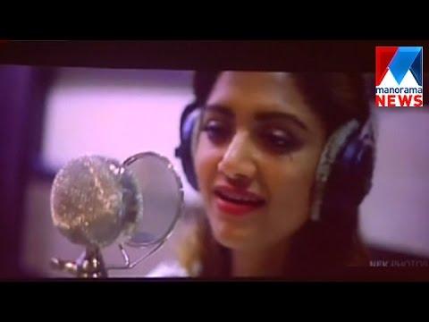 Swasthi foundation theme song | Manorama News