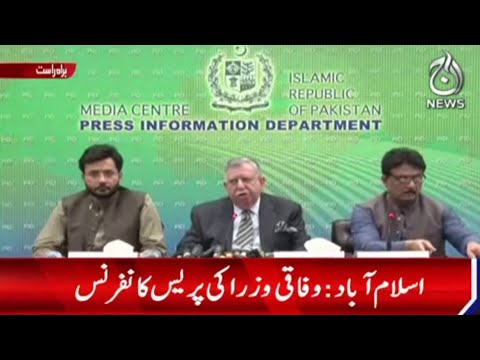 Federal Ministers Ki Combined Press Conference   22 Sep 2021   Aaj News