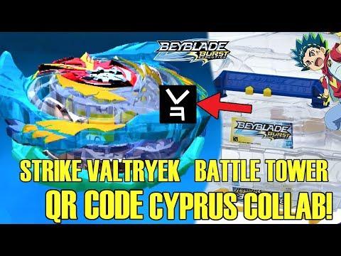 STRIKE VALTRYEK QR CODE+ BATTLE TOWER CYPRUS COLLAB! BEYBLADE BURST EVOLUTION APP