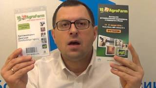 ЕвроБалка; ситуационный маркетинг; AgroFarm;