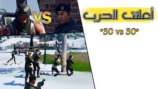 Fortnite | جيش ستيف VS جيش الصيني