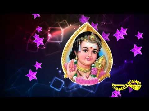 Nekkuruhi - Murugan Pamalai - Nithyasree Mahadevan