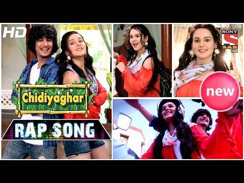 Chidiya Ghar - The New Rap Song