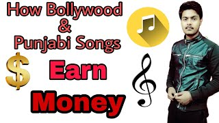 How Bollywood & Punjabi songs $ Earn money | Explained in Hindi !!!