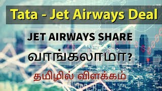 JETAIRWAYS-TATA