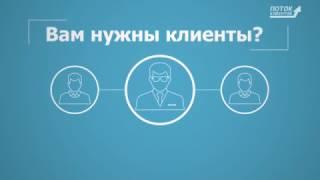 Инфографика Контекстная реклама в Гугл и Яндекс(, 2017-03-20T21:22:19.000Z)