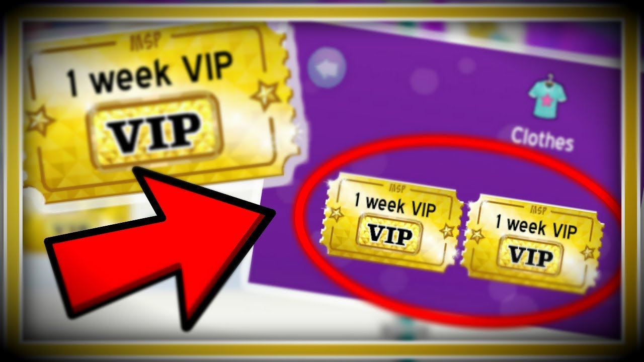 How To Get A Free Vip Ticket 2018 Youtube