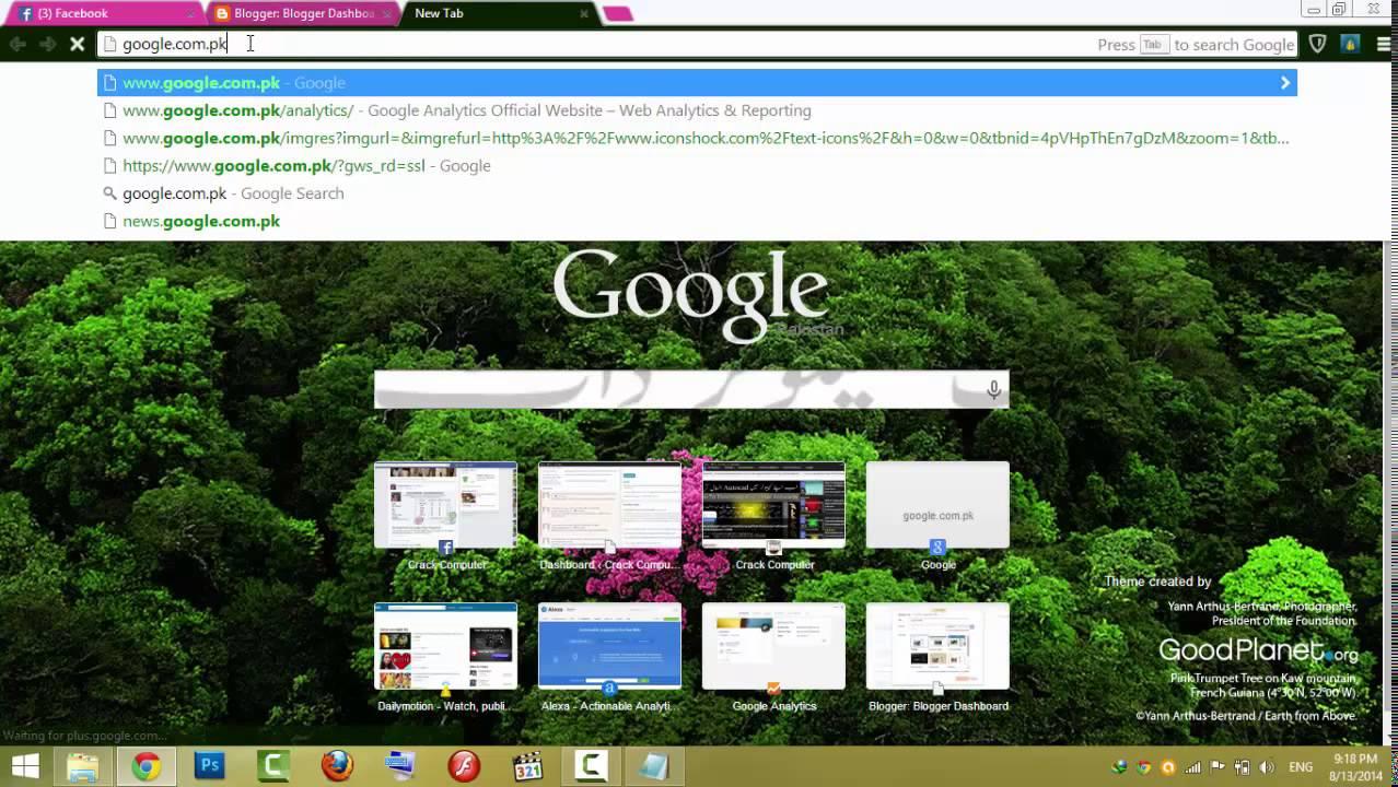 create website online internet crackcomputer com create website online internet crackcomputer com