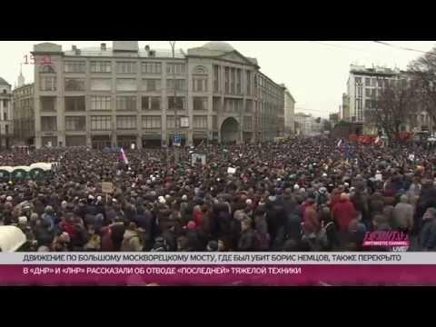 Траурный марш памяти Бориса Немцова в Москве. LIVE