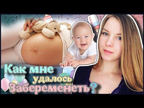 Беременность по неделям, календарь беременности