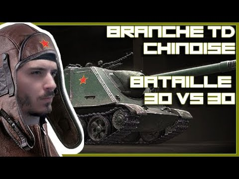 [WORLD OF TANKS FR] BRANCHE TD's CHINOISE + BATAILLE 30 VS 30