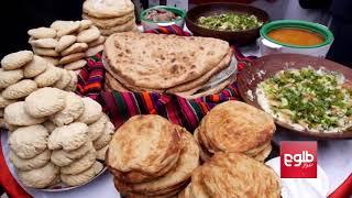 برگزاری جشن مشترک بهاری افغانستان و تاجیکستان به پیشواز از نوروز