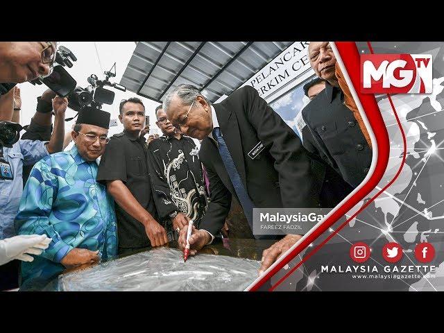 TERKINI : Tun M Rasmi Bangunan IDIP-KL