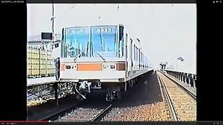 05 ちょっと昔の新京成線 前原~旧薬園台~習志野付近【1998年】