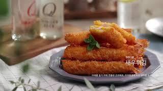 키친아트 라팔 통주물 전기 찜가마솥 3