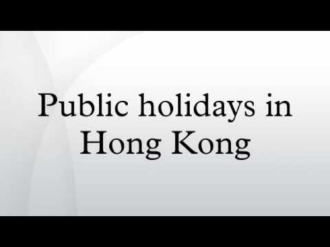 Public holidays in Hong Kong