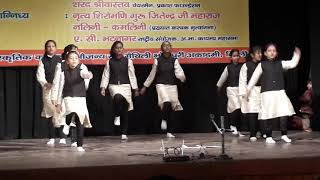 Our Country At A Glance By Maithali Bhojpuri Academy Delhi