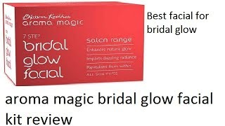 दुल्हन के लिए बेस्ट facial  Best facial for brides  aroma magic bridal glow facial