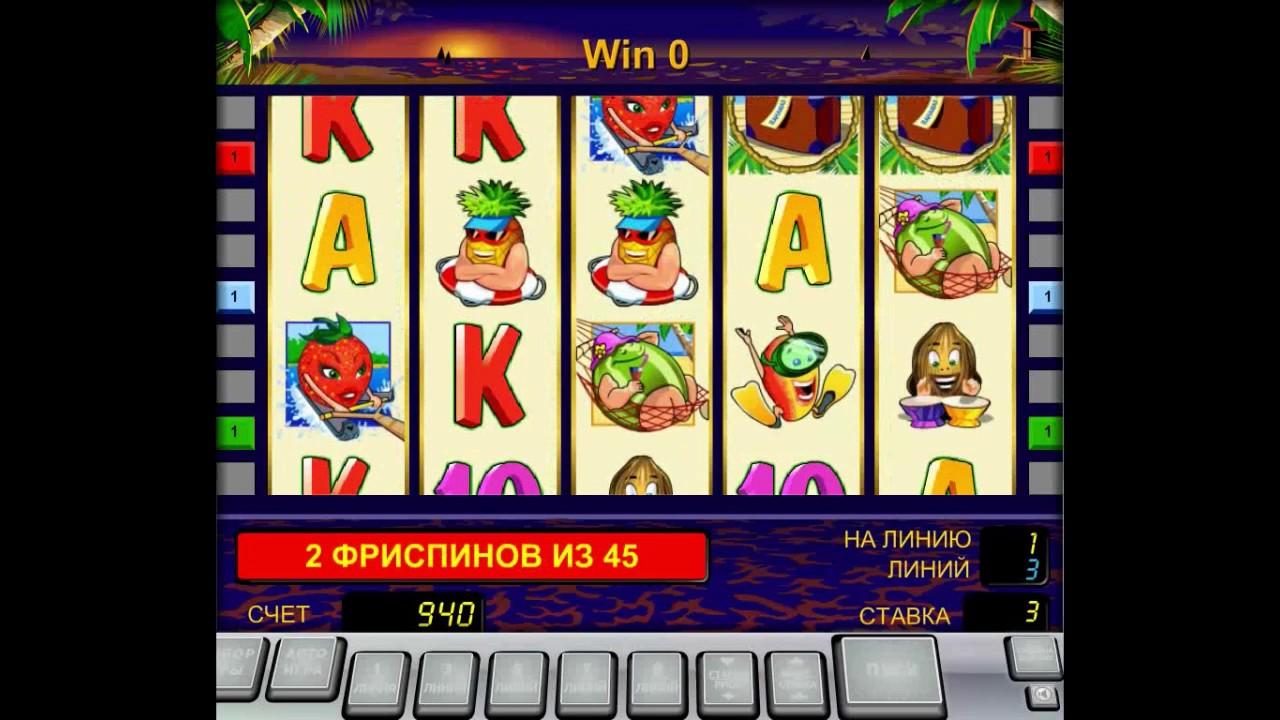 Игровые автоматы lucky lady