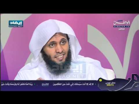 ماهي رحمة الله عز وجل mansour salmi