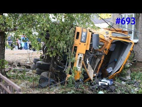 ☭★Подборка Аварий и ДТП/от 26.09.2018/Russia Car Crash Compilation/#693/September2018/#дтп#авария
