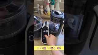 거버 오트밀 시리얼로 소고기 이유식 만들기(feat. …